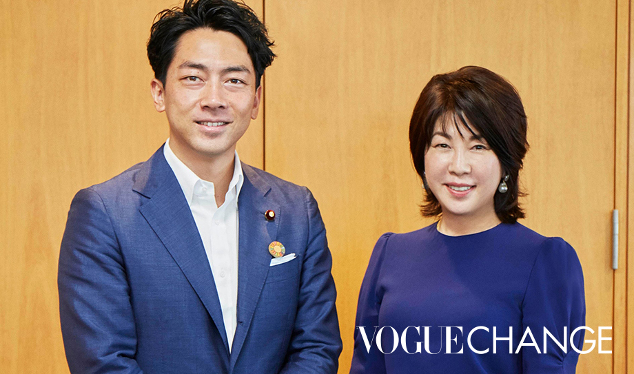 Dialogue between Minister of the Environment Shinjiro Koizumi and Mitsuko Watanabe from VOGUE. Why fashion needs to change in the future.